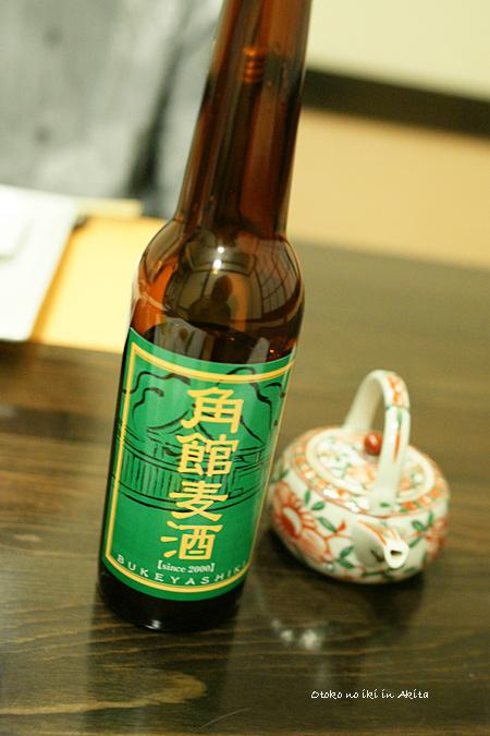 0127-11地ビール