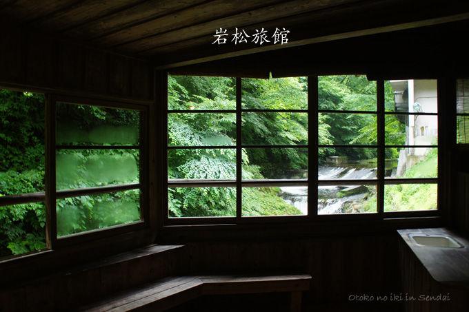 0922-1岩松旅館