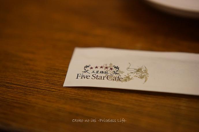 0415FivestarCaffe3月-5