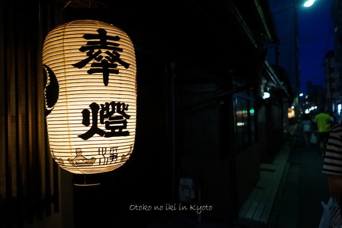 0910祇園祭7月-6