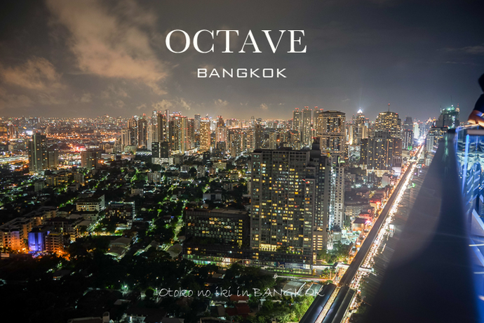 0110Octave9月-0