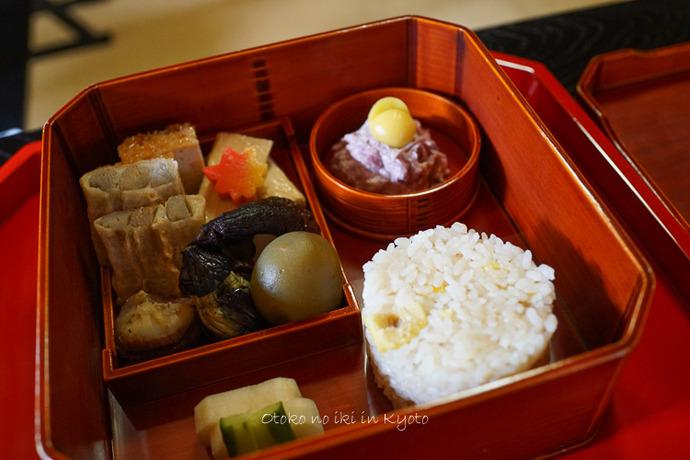 1015京都10月-39