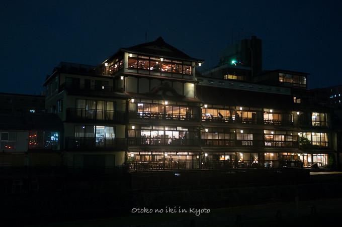 0523京都2013_11月-34
