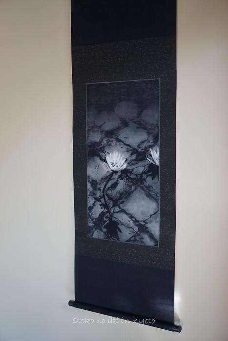 1108太秦江戸酒場11月-39