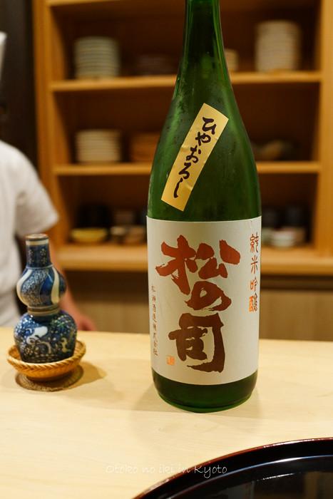 1118_京都2018-22
