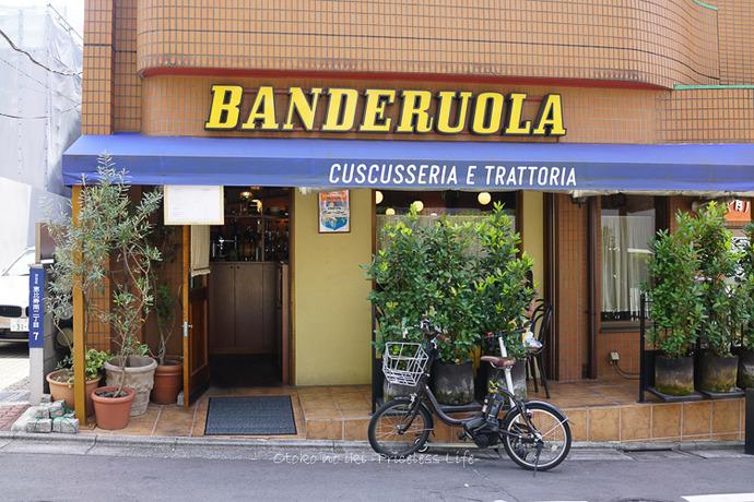 バンデルオーラ2020-13