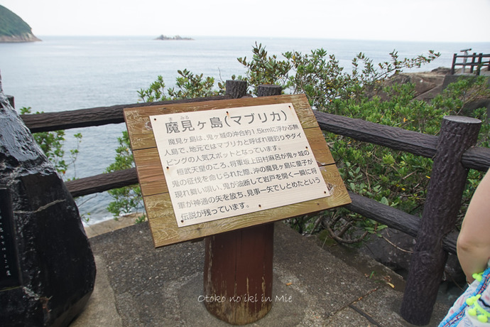 鬼ヶ城2016-16