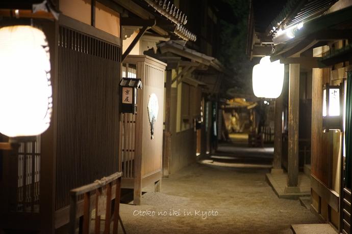 1108太秦江戸酒場10月-27
