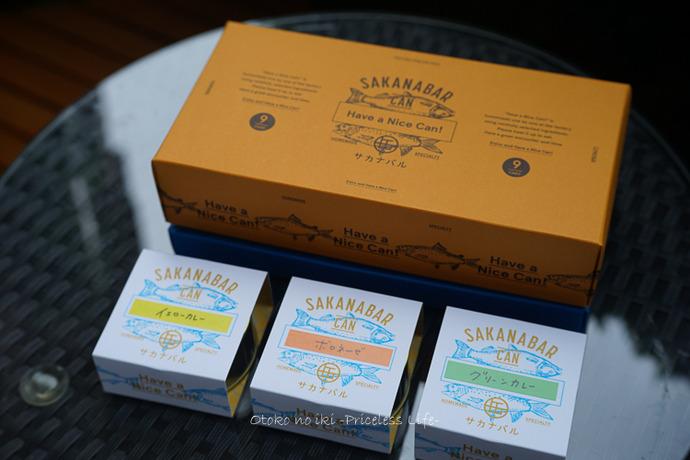 サカナバル缶詰2020-3