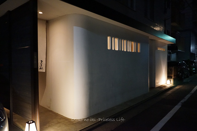 0415まき村9月-1