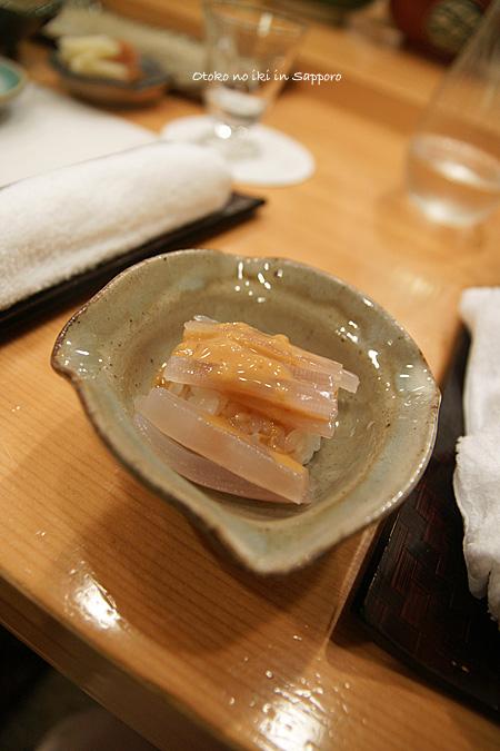 1020-13イカご飯