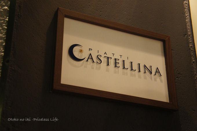 1204-7PIATTICASTELLINA