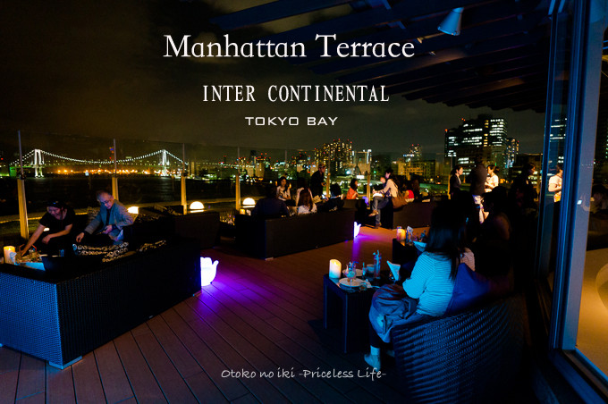 0709ManhattanTerrace7月-0