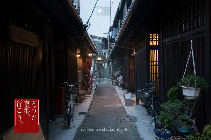 1107京都11月-0