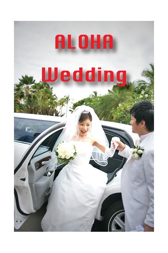 0615-1wedding2