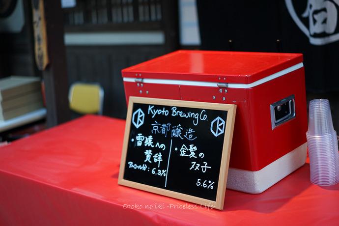 0824太秦江戸酒場5月-1