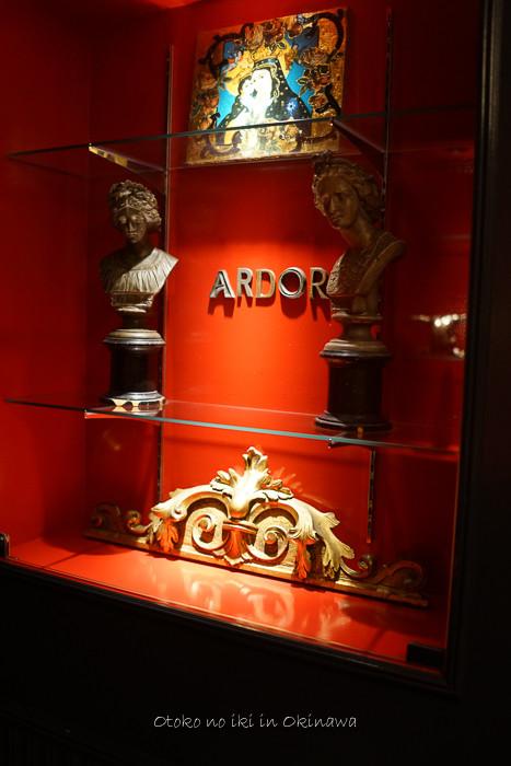 ARDOR2019-52