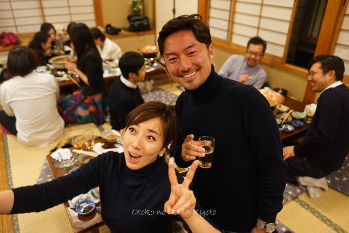 0101京都12月-11