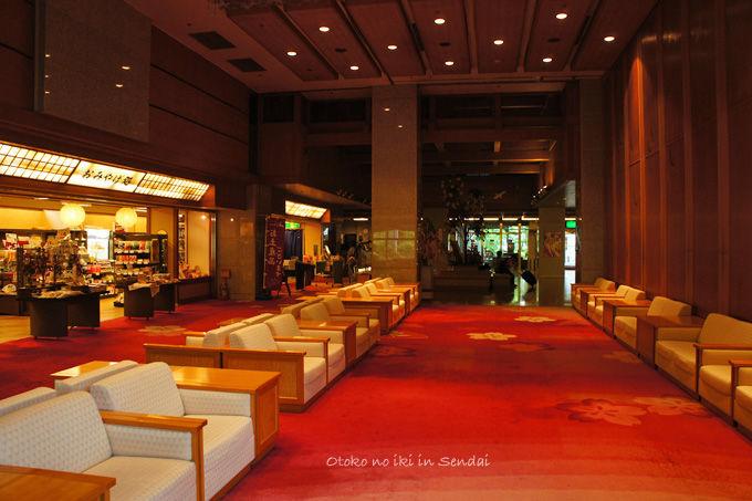 0922-11岩松旅館