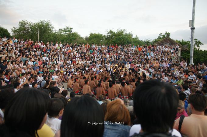 1027-9ウルワトゥケチャ
