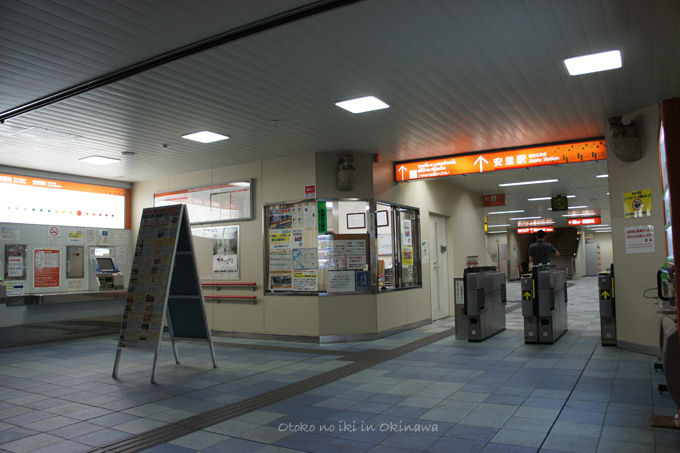 0120-10安里