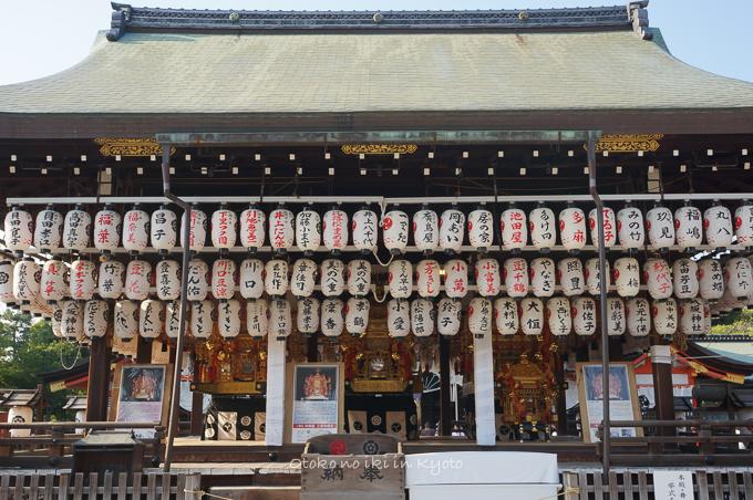 0801京都夏2013_7月-9