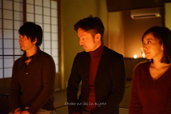 0226京都12月-22