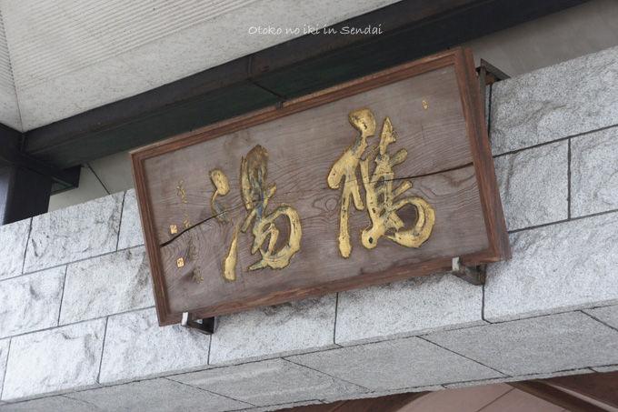 0922-10岩松旅館