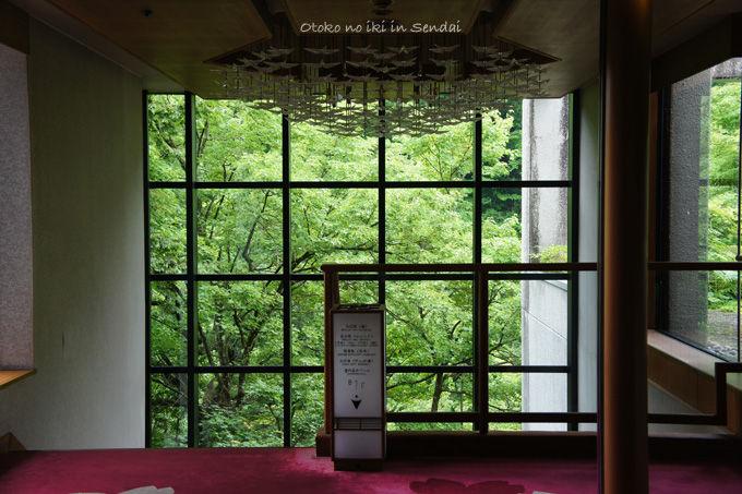 0922-4岩松旅館