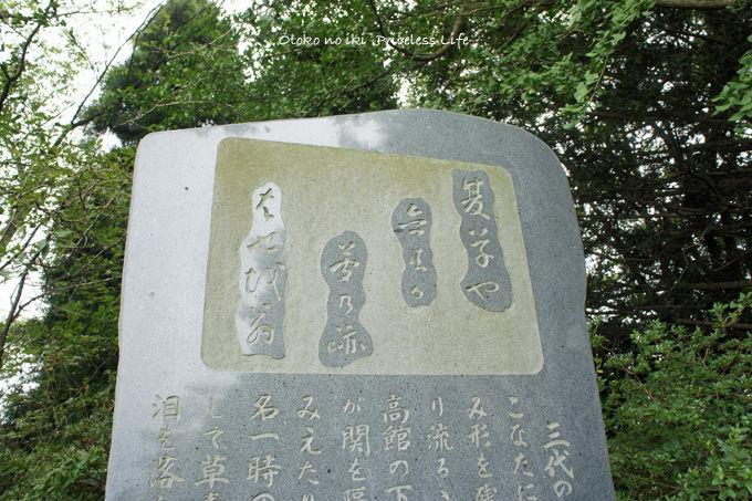 0823-3義経寺