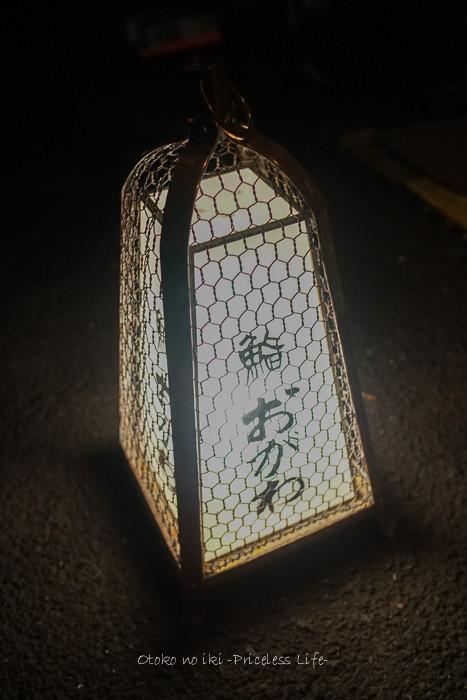 0322鮨おがわ3月-54