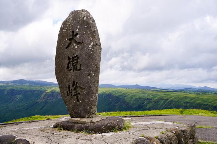 九州2020-42