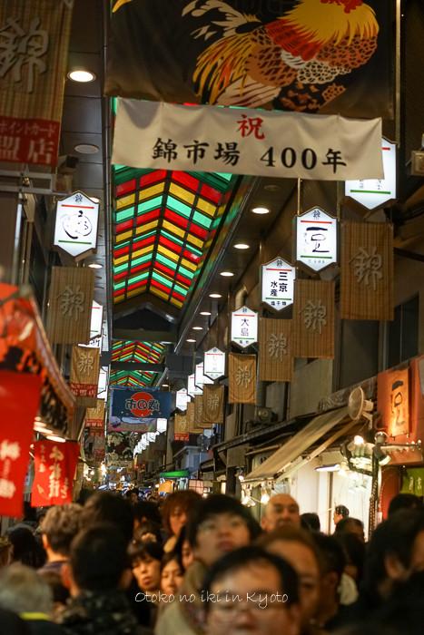 0101京都12月-28