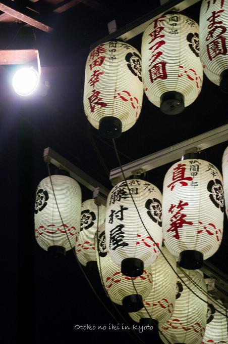 0324京都3月-10