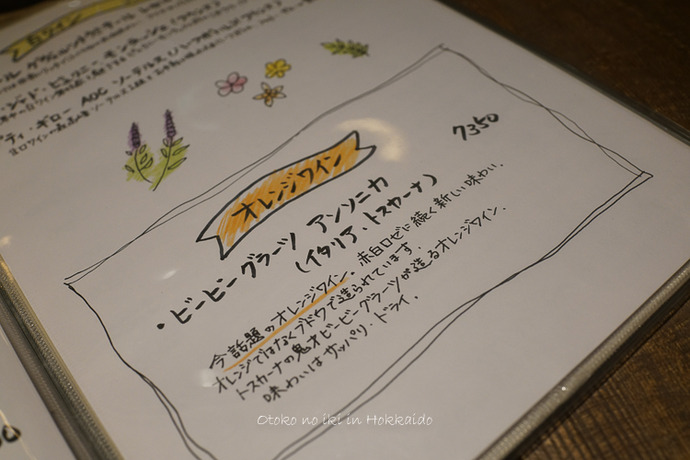 201812北海道2018-29