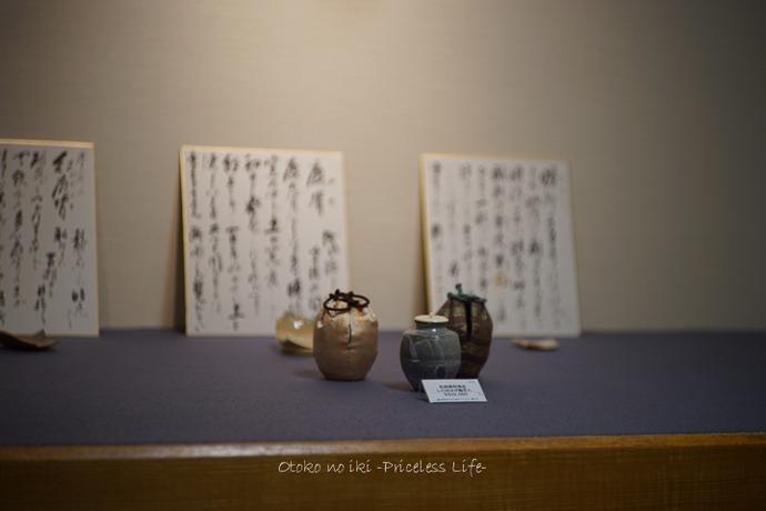 0210朝日焼三代展2月-50