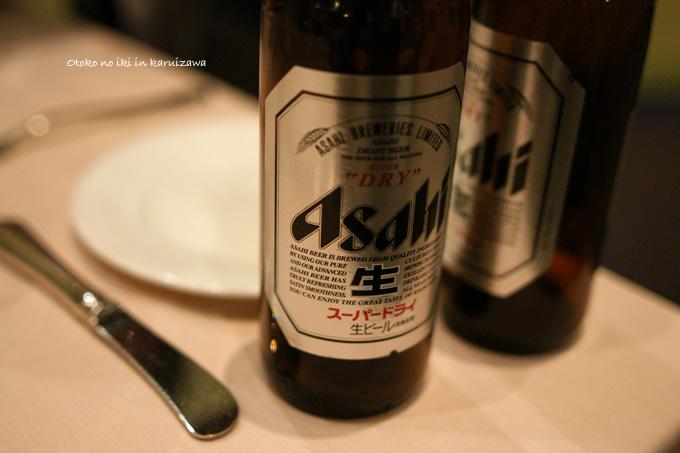 1217-20ビール