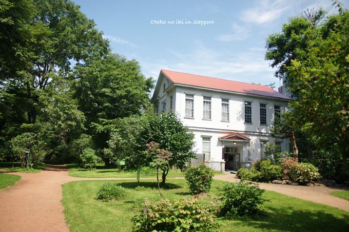 0827-1植物園建物