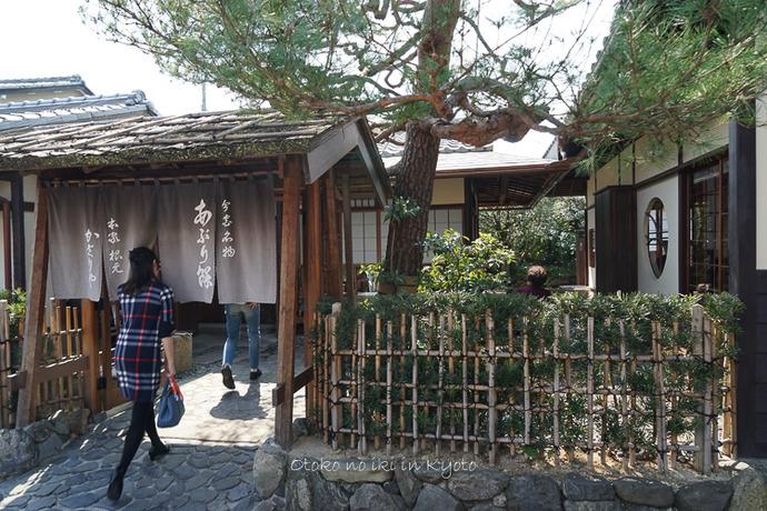 0402京都3月-179