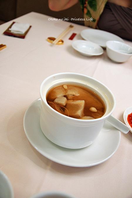 1015-3幻スープ