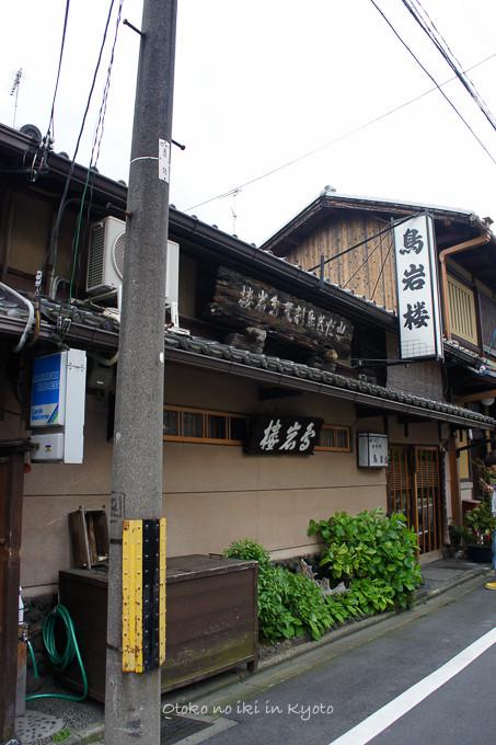0226老松5月-3