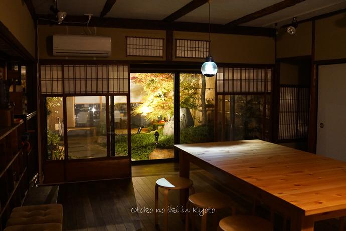 1124京都_2_11月-1