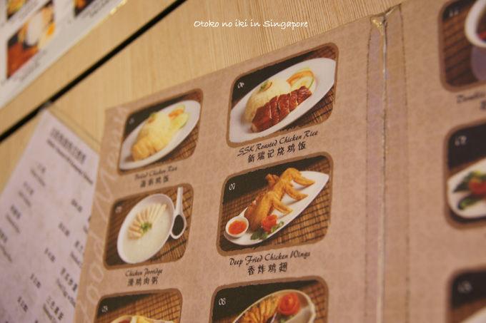 0906-10新端記