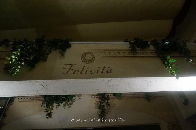 1215Felicita11月-42