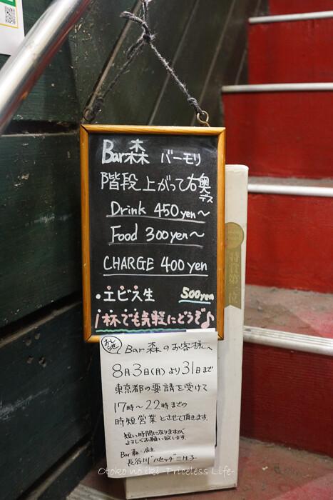 高円寺2020-23