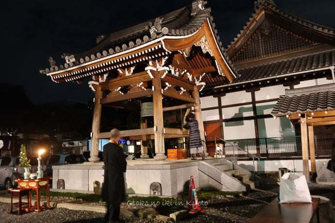 0102京都1月-47