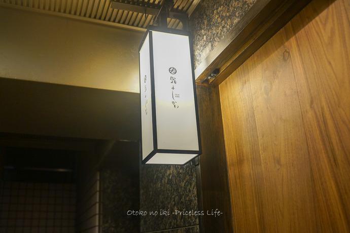 鮨よしかわ2019-1