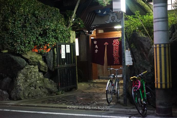 0101京都12月-39