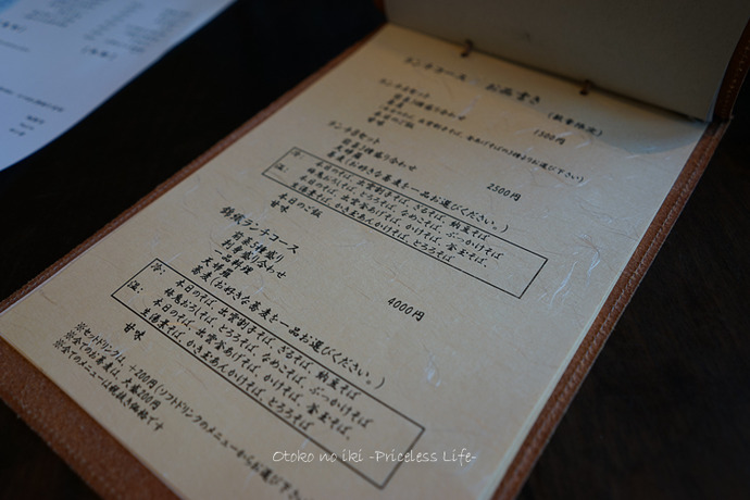 1105錦織10月-2