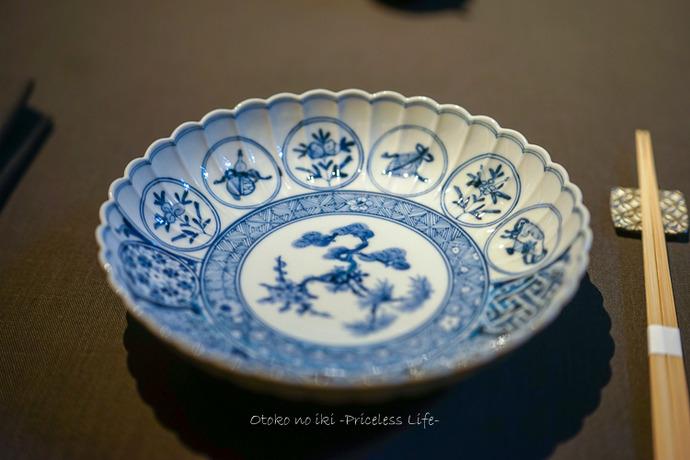 1224茶禅華11月-1